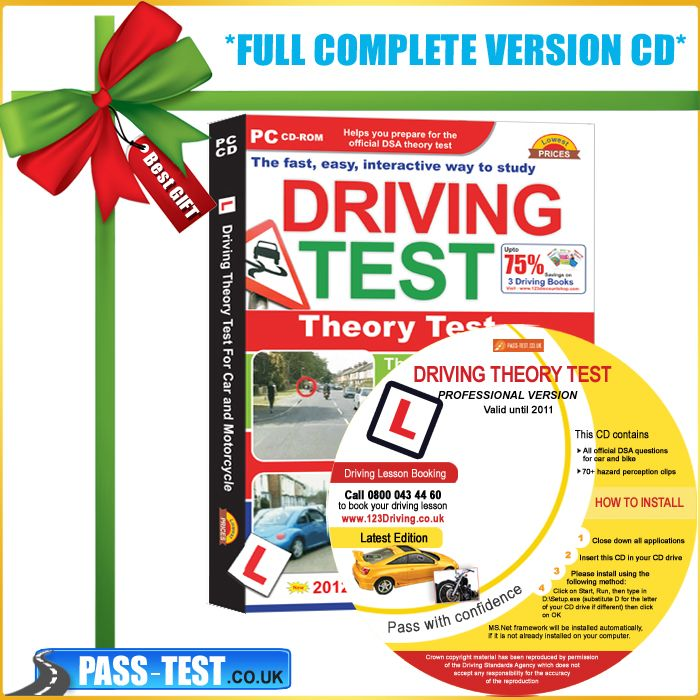 Driving Theory Test Cd Uk