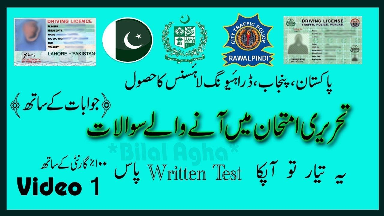 Driving Licence Test Questions And Answers Pdf In Punjabi